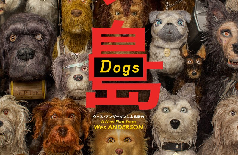 Isle+of+Dogs+Movie+Review